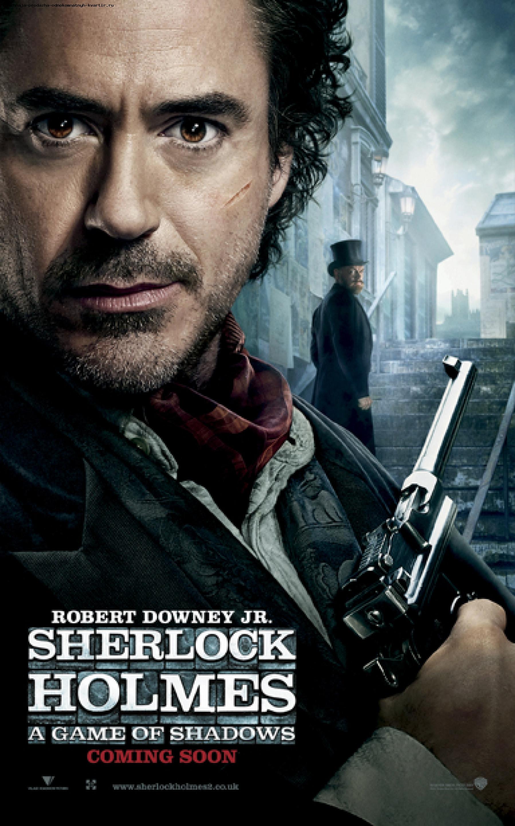 Шерлок Холмс Игра теней фильм 2011 скачать торрент в